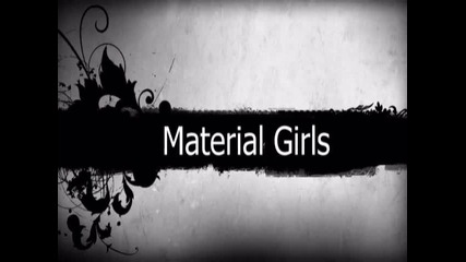 материални момичета-1 eпизод