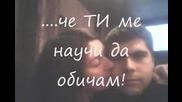 Бебчо и аз :)