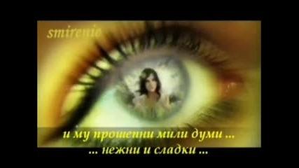(превод) Celine Dion&barbra Streisand - Tell Him