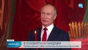 Как празнуват Великден в Гърция и Русия