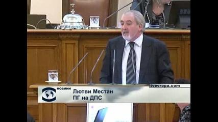 Общинските съвети ще назначават районните кметове (видео)