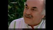 Сълзи Над Босфора - 51 - Епизод Края на епизода последен!!!