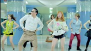 Бг превод! Psy - Gangnam Style