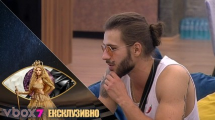 Константин Трендафилов говори за Дара - VIP Brother 2018