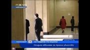 Обвиняем за тройно убийство осъден след 13 г. - Календар Нова телевизия
