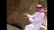 Калиграфията на арабския език. Надписи и орнаменти