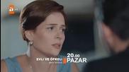 Омъжени и яростни Evli ve Öfkeli 2015 еп.2 трейлър2 Турция