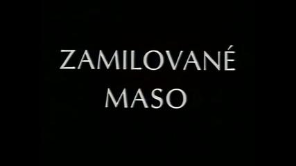 Jan Svankmajer - Meat Love (1988)