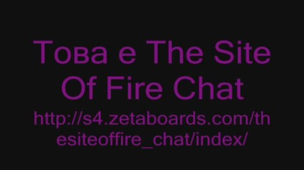 The Site Of Fire Chat Demo - 2012