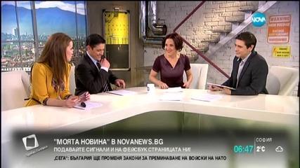 """""""Моята новина"""": Опашки пред лифта в Банско"""