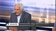 Пламен Николов от ИТН получи проучавателен мандат от президента за съставяне на правителство - I