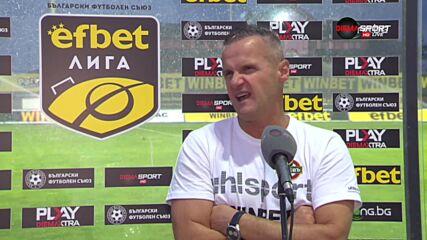 Азрудин Валентич: Днес имахме отбор