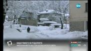 Населени места в Рудозем остават без ток и откъснато от света