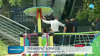 Протестиращ проби охраната на Националната конференция на ГЕРБ