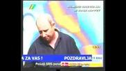 Миле Делия - Йован Далматинац