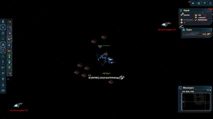 Darkorbit Linkinpark The Legend is back