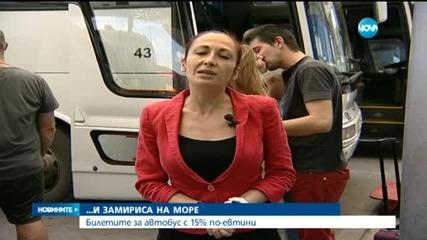 Новините на Нова (10.05.2015 - централна)