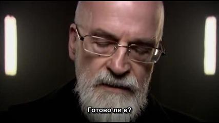 Тери Пратчет - Да избереш смъртта (2011)