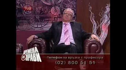 Vvu4kov, Tv2, Geiski Zabi
