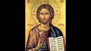 гръцко - арабски хор