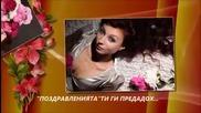Превод - Страхотно Зейбекико - Поздравления - Сакис Аронис 2015