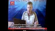 Журналистът Сергей Веселовски за обстановката в Донбас и информационния фронт. 31.07.2015 г.