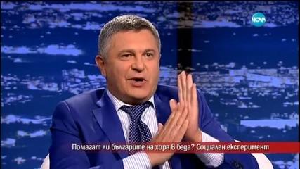 Помагат ли българите на хора в беда - Часът на Милен Цветков (10.07.2015)