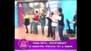Оригинал На Тони Стораро - Уникат - Dionisis Makris - Eimai Full Erwtevmenos{2oo9} Novo