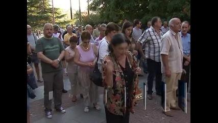 Молебен срещу синята зона в София