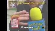 Разправия за скункс Ботев Господари на ефира, 04.02.2010