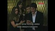 Интернатът Черната лагуна 4 сезон 11 епизод 1 част