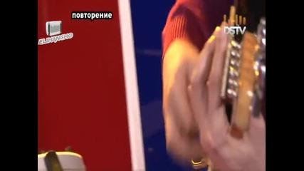 Оркестър Европа Бенд Краси - Кел кел , песен на орк. Китка