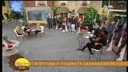 """""""На кафе"""" с Албена Вулева и Людмила Захажаева"""