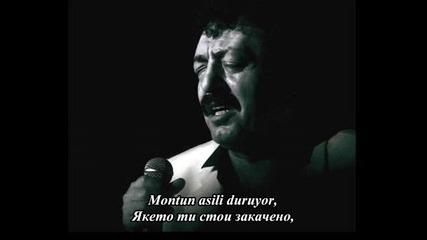 Златна клетка - Bicak Sirti - Muslum Gurses - Ah Oglum - Сине сине (prevod)