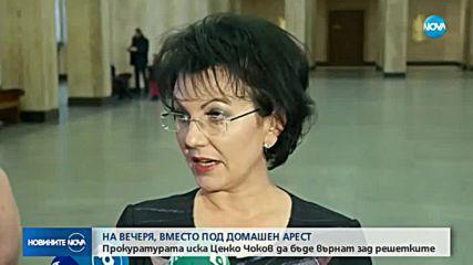 Поискаха Ценко Чоков да бъде върнат в ареста