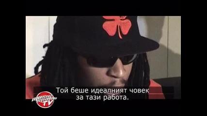 Lil Jon - Историята с шоколадовите момичета
