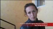 Какви са причините Лидия Петрова да реши да се самозапали? - Часът на Милен Цветков (07.11.2014)