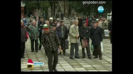Кратун празник - Господари на Ефира 19.12.2012