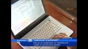Хакери във Фейсбук