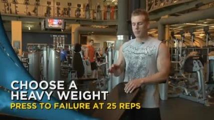 Тренировка за гърди за 20 минути