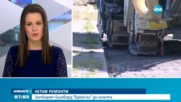Започва изграждането на нова пътна връзка към летището в София