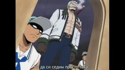 One Piece Епизод 52 bg sub