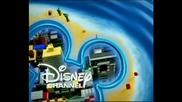 Върховният Спайдър - Мен - Голяма Отговорност - Сезон 1 Епизод 2 Бг Аудио