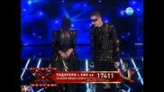Стела & Jeason Brad Lewis, 01.11. - X Factor
