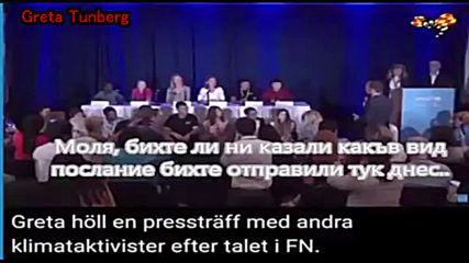 Истината за Грета Тунберг, Джордж Сорос и еко движенията - The Truth about Greta Tunberg [my_touch]