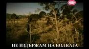 Giannhs Ploutarxos - Mhn Milate Gia Keinh Превод