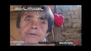 Майка на 11 деца направила опит за самоубийство - Фронт 10.03.13 Част 1/2