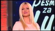 Mirjana Mirkovic - Stani stani zoro