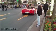 Да се изложиш с Ферари при потегляне