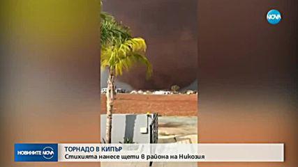 Мощно торнадо отнесе 40 къщи в Кипър